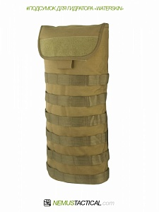 Подсумок для гидратора Nemus Tactical, coyote